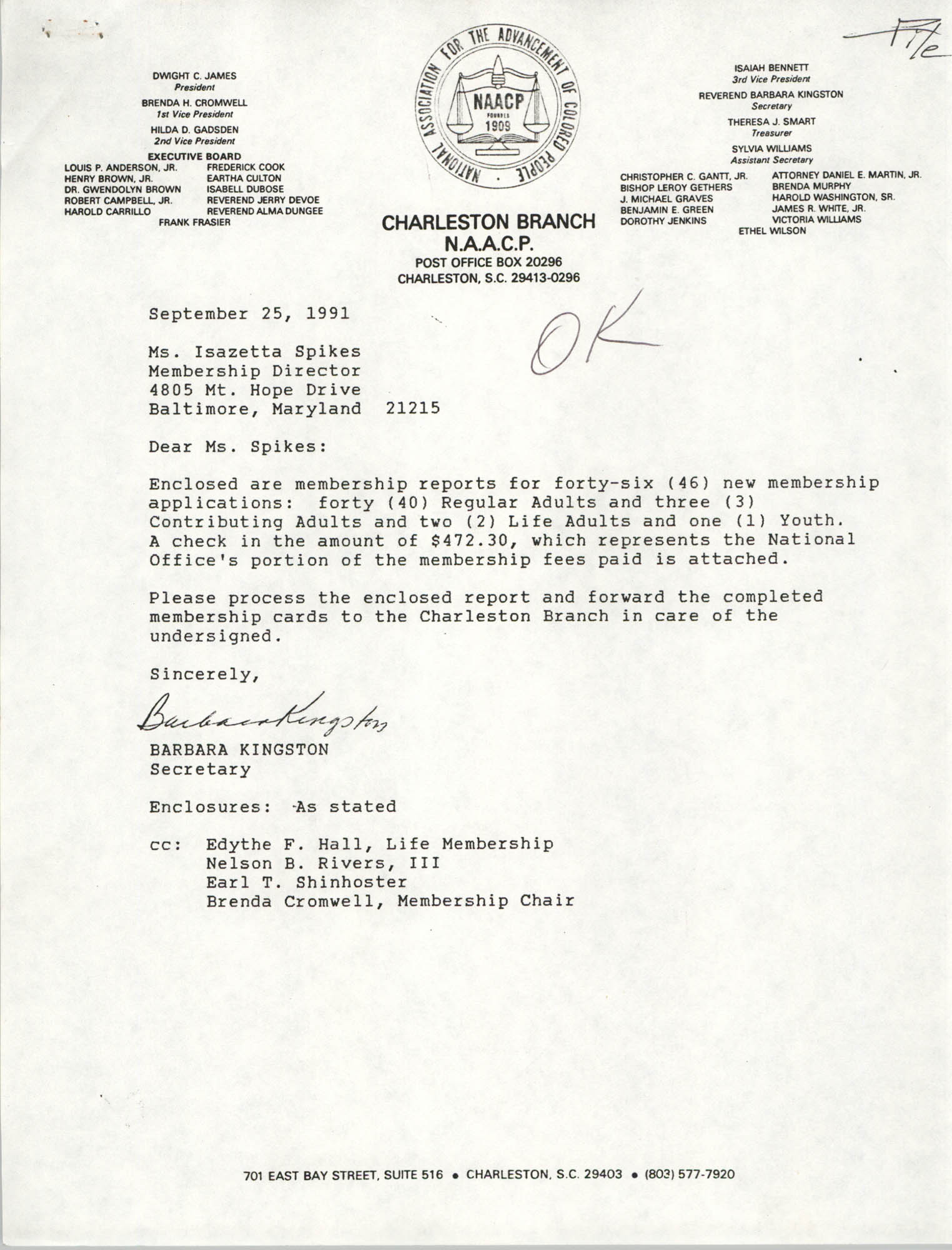 Letter from Barbara Kingston to Isazetta Spikes, September 25, 1991