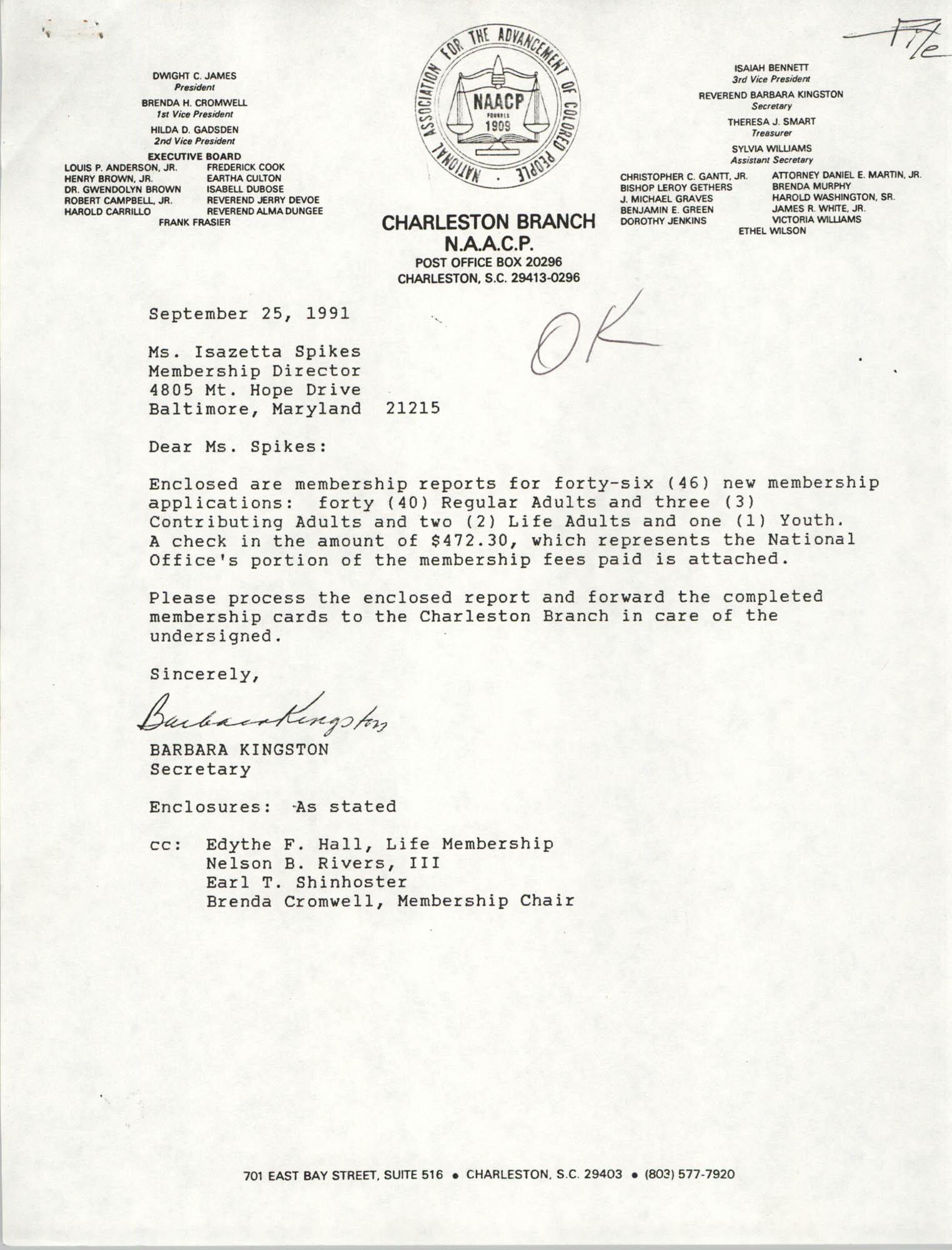 Letter from Barbara Kingston to Isazetta Spikes, September 25, 1991