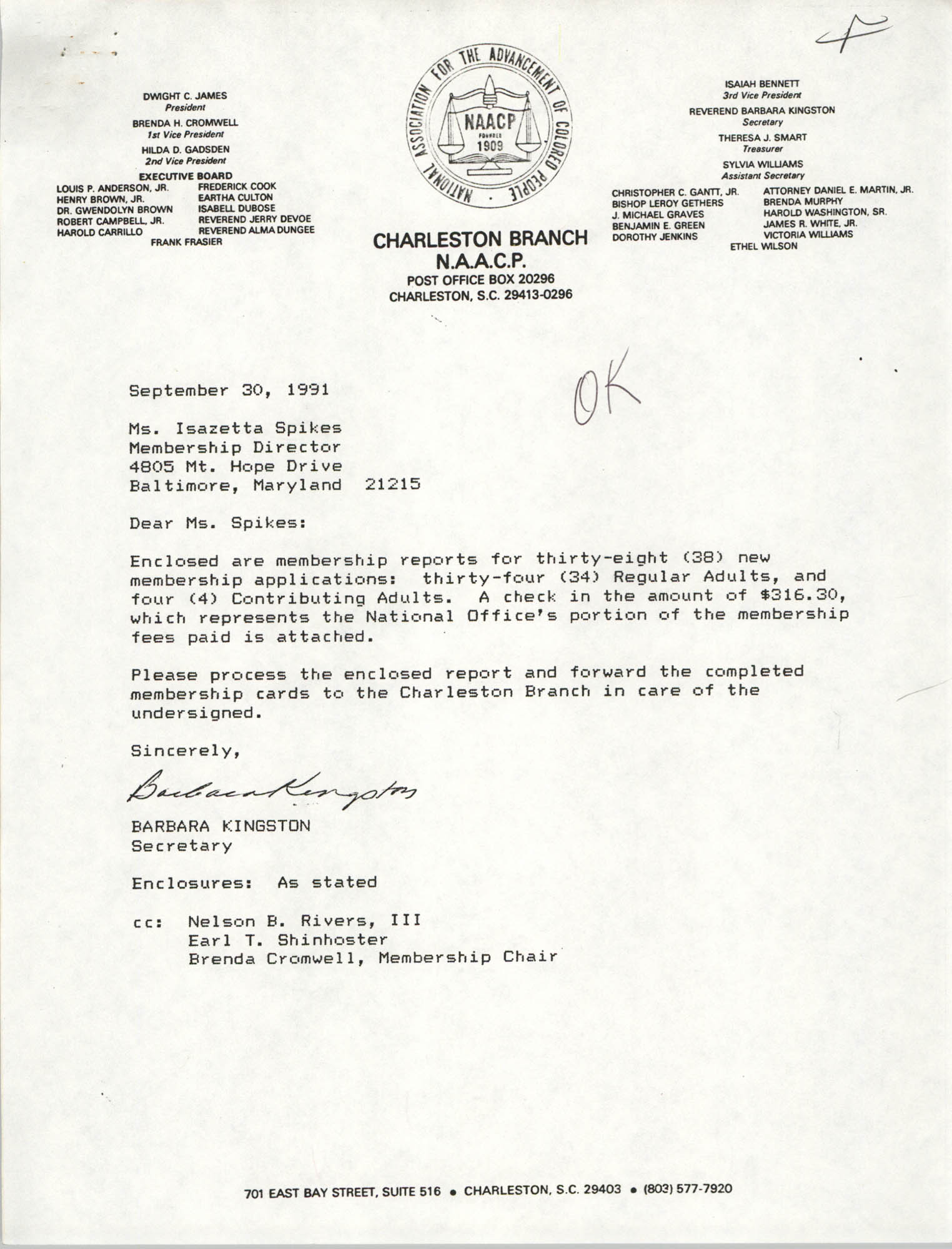 Letter from Barbara Kingston to Isazetta Spikes, September 30, 1991