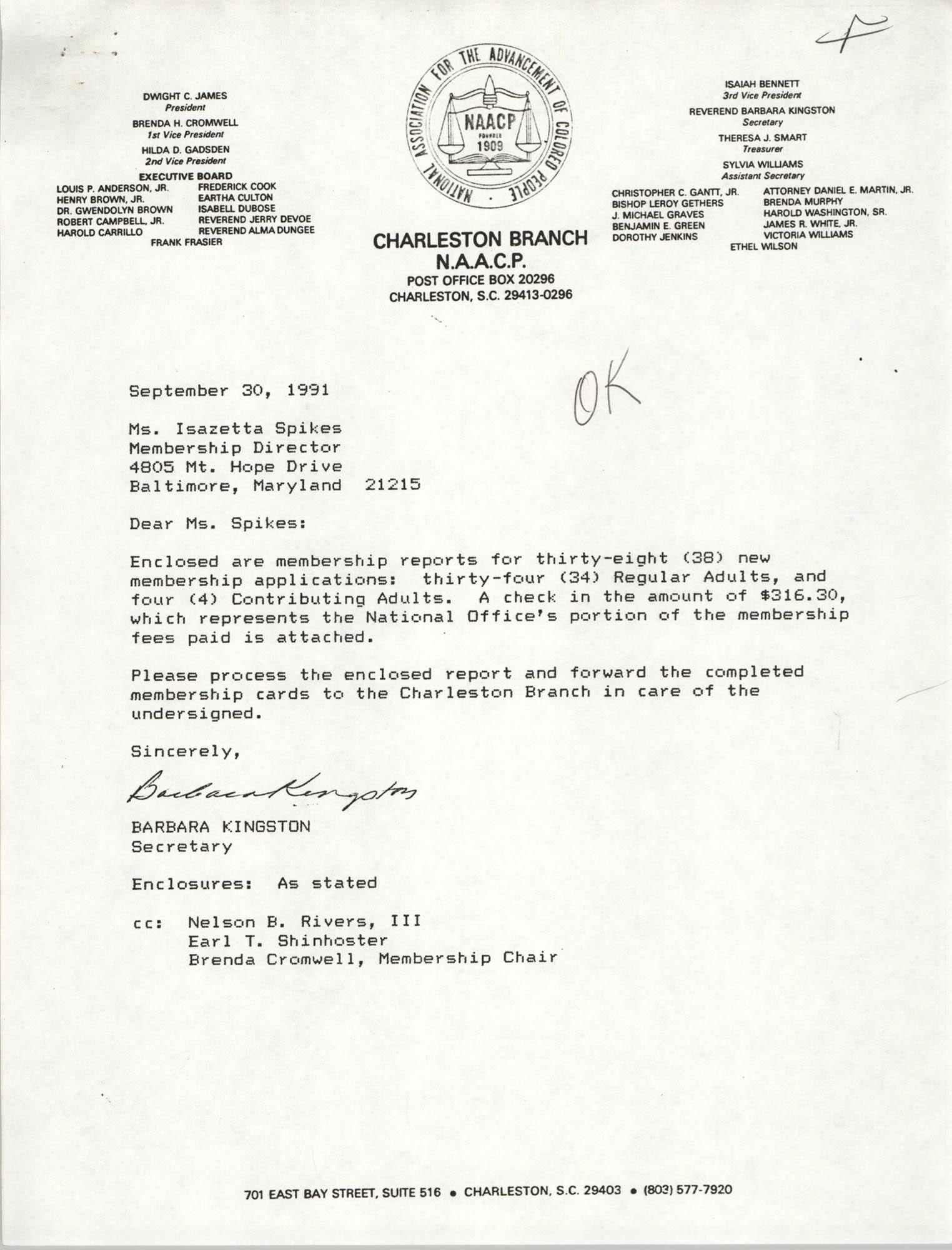 Letter from Barbara Kingston to Isazetta Spikes, September 30, 1991