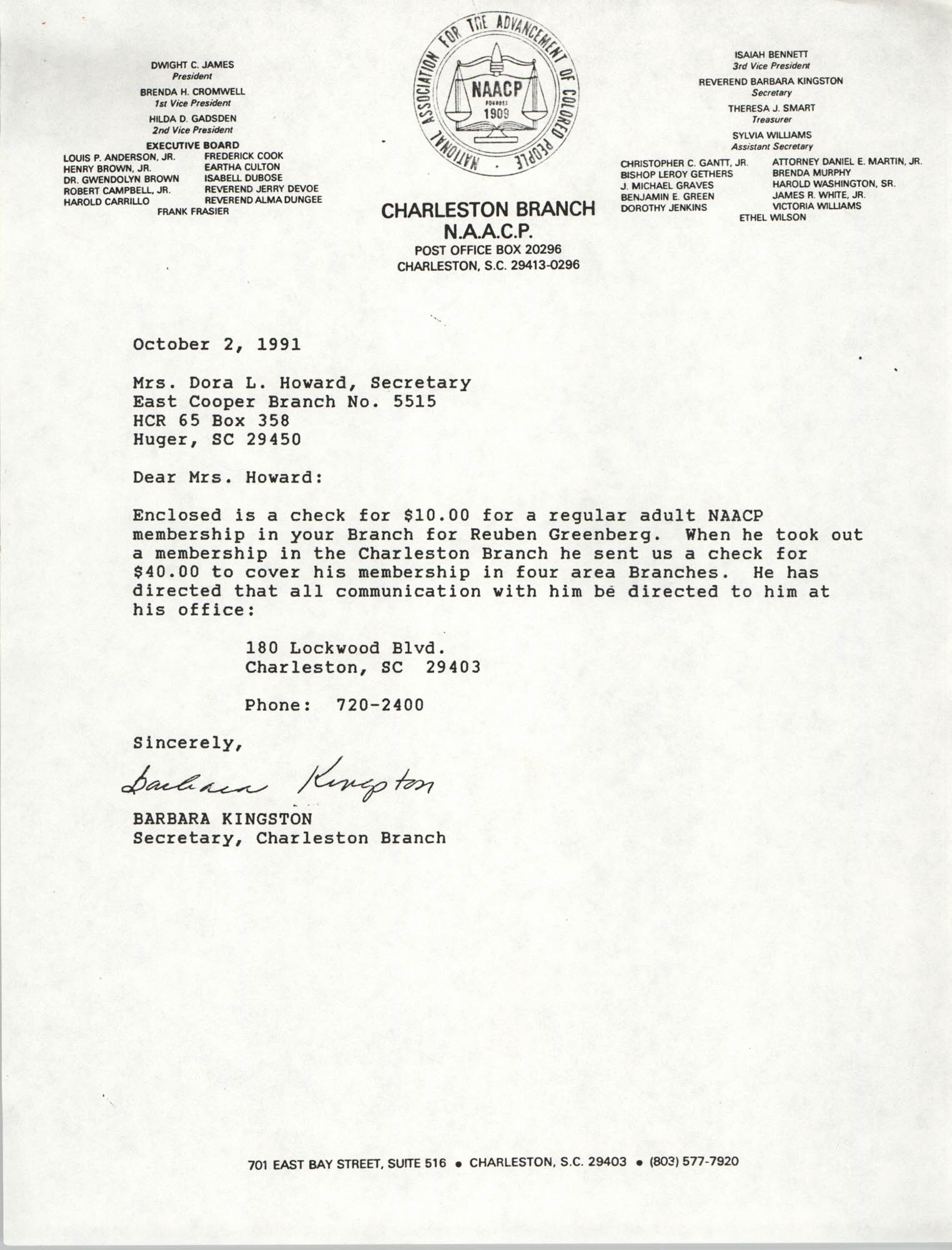 Letter from Barbara Kingston to Dora L. Howard, October 2, 1991