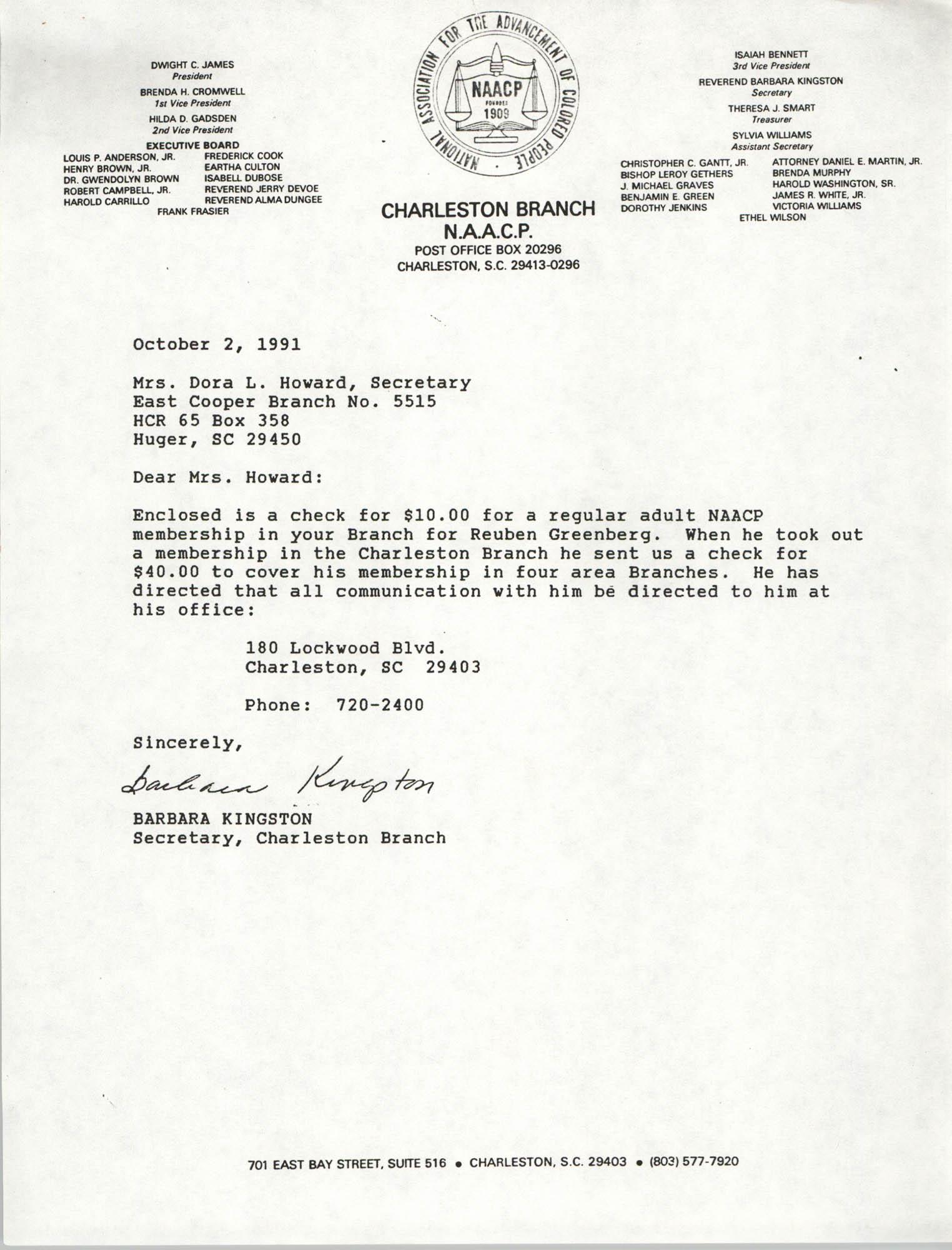 Letter from Barbara Kingston to Dora L. Howard, October 2, 1991