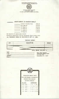 Advertisements form, Freedom Fund, Banquet,  Charleston Branch of the NAACP, Isabell DuBose