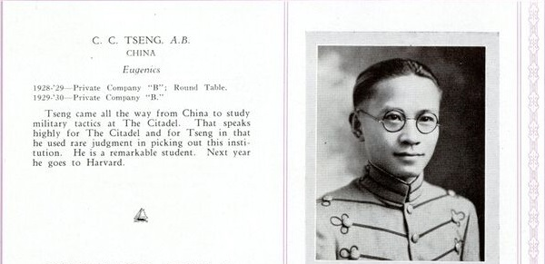 Sphinx Yearbook Photo of C.C. Tseng