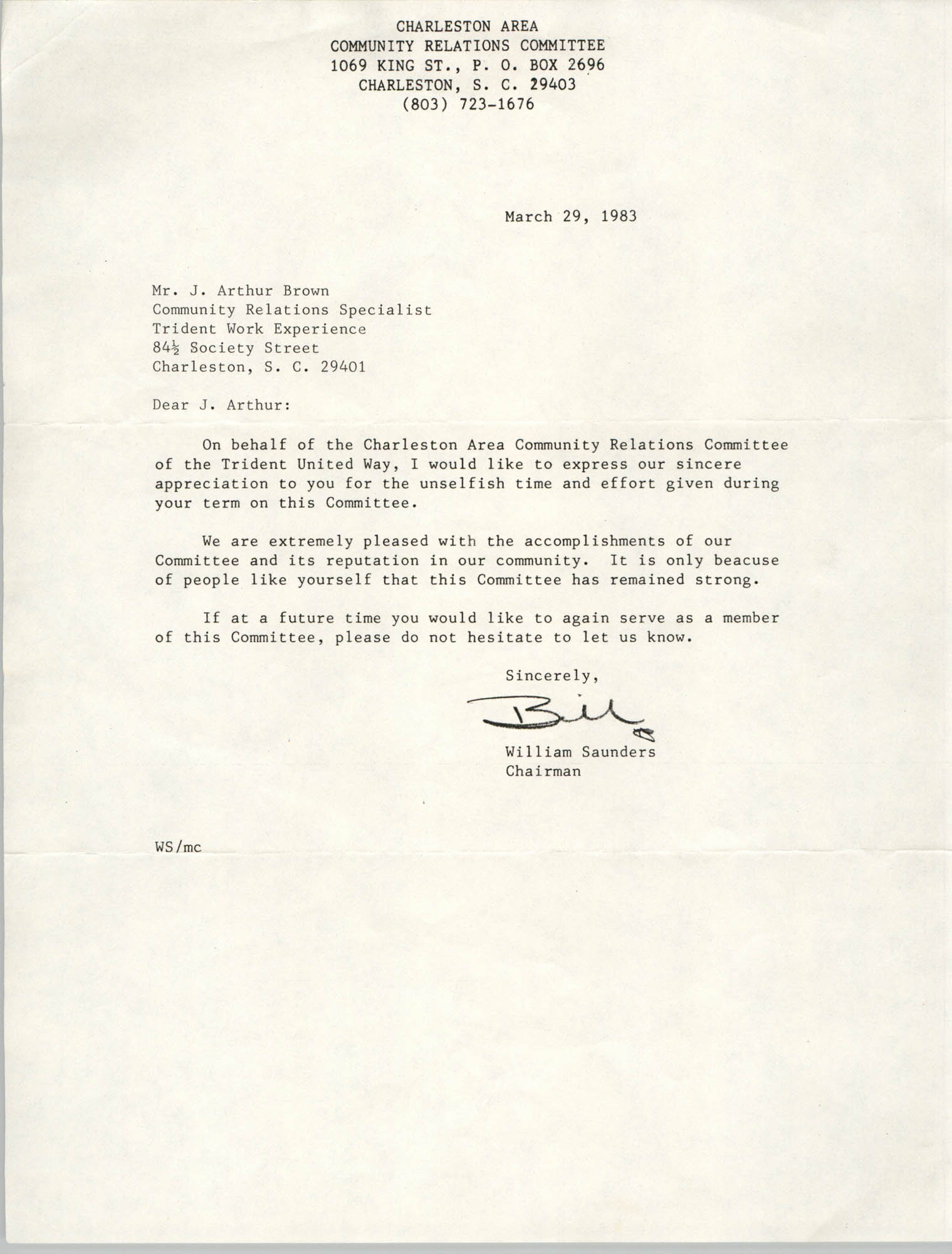 Letter from William Saunders to J. Arthur Brown, March 29, 1983