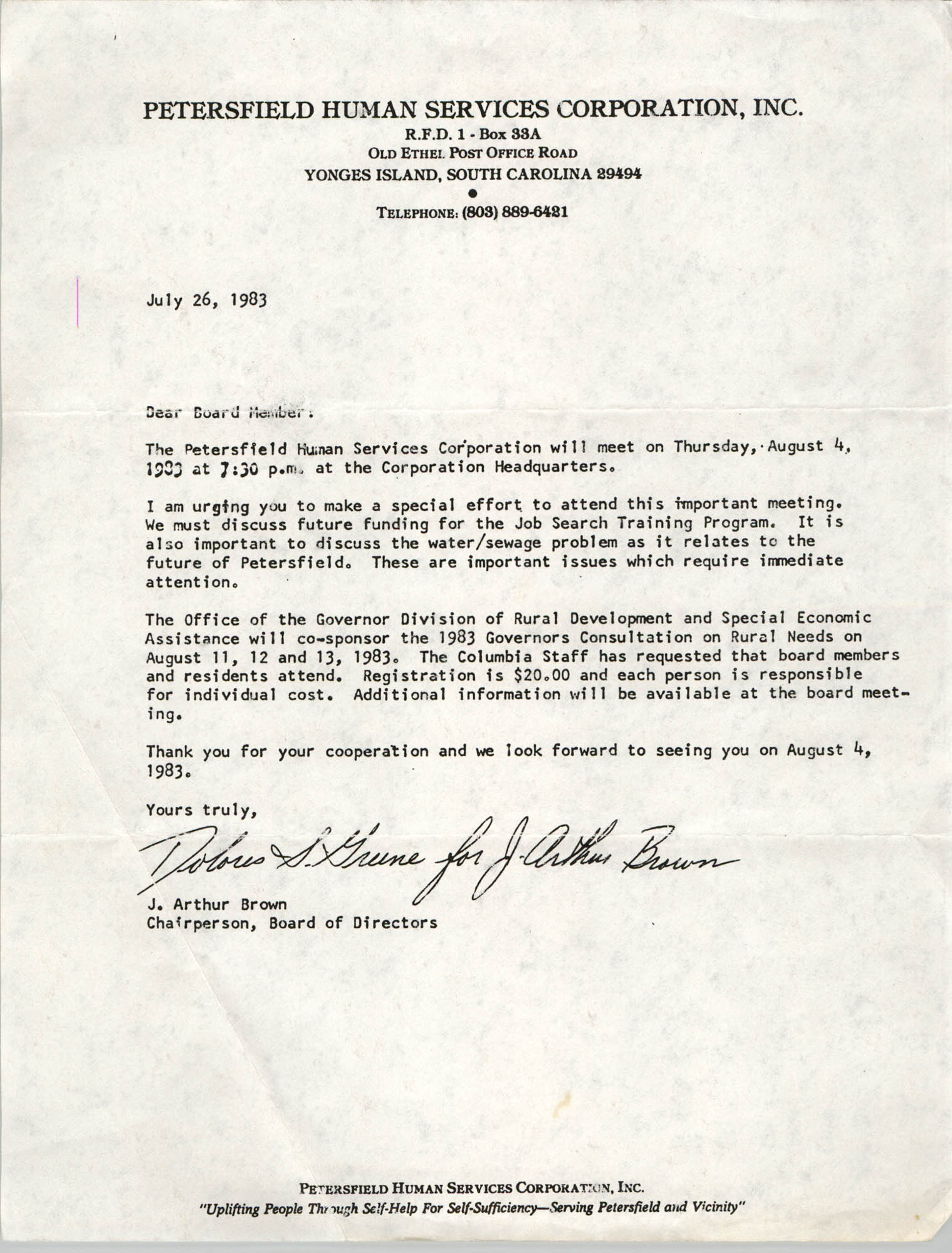 Petersfield Human Services Corporation, Inc. Memorandum, July 26, 1983