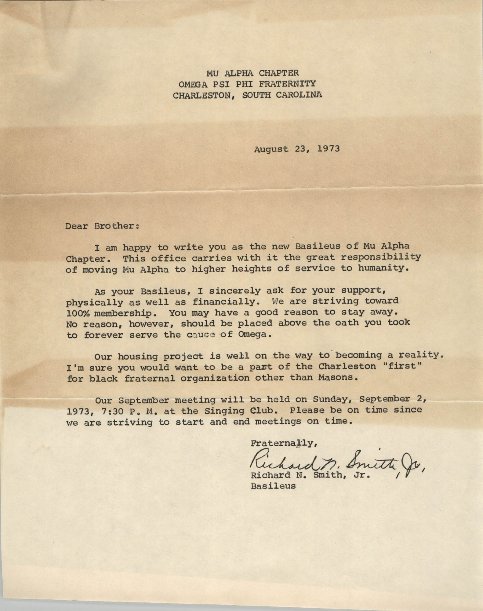 Letter from Richard N. Smith, Jr. to Mu Alpha Chapter of Omega Psi Phi Fraternity Brothers, August 23, 1973