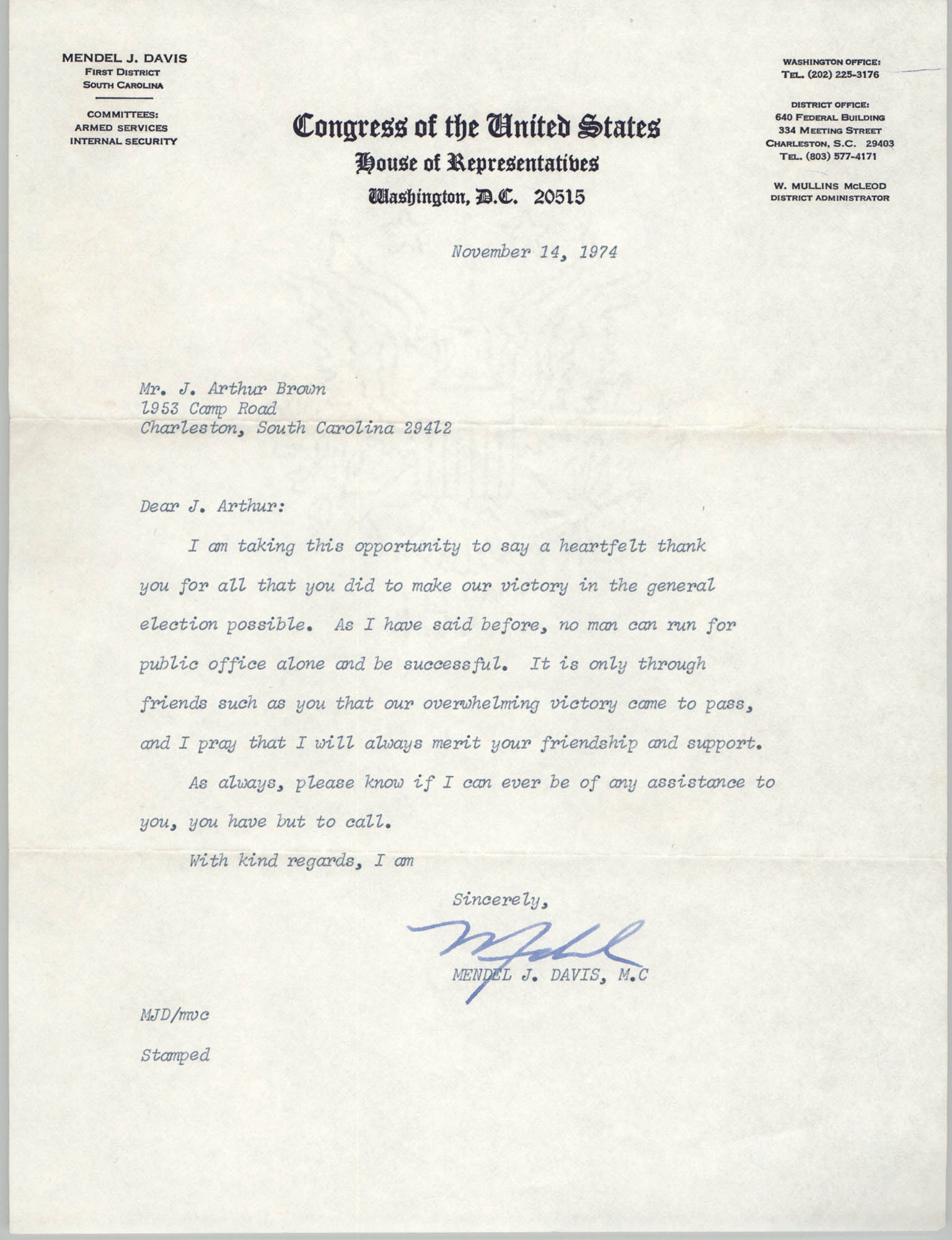Letter from Mendel J. Davis to J. Arthur Brown, November 14, 1974