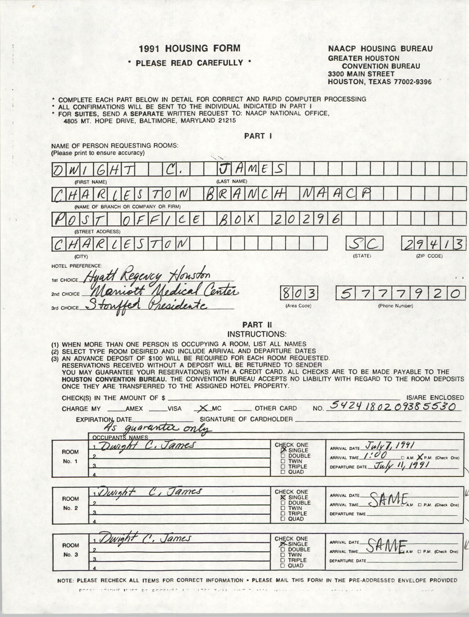 NAACP Housing Bureau, 1991 Housing Form