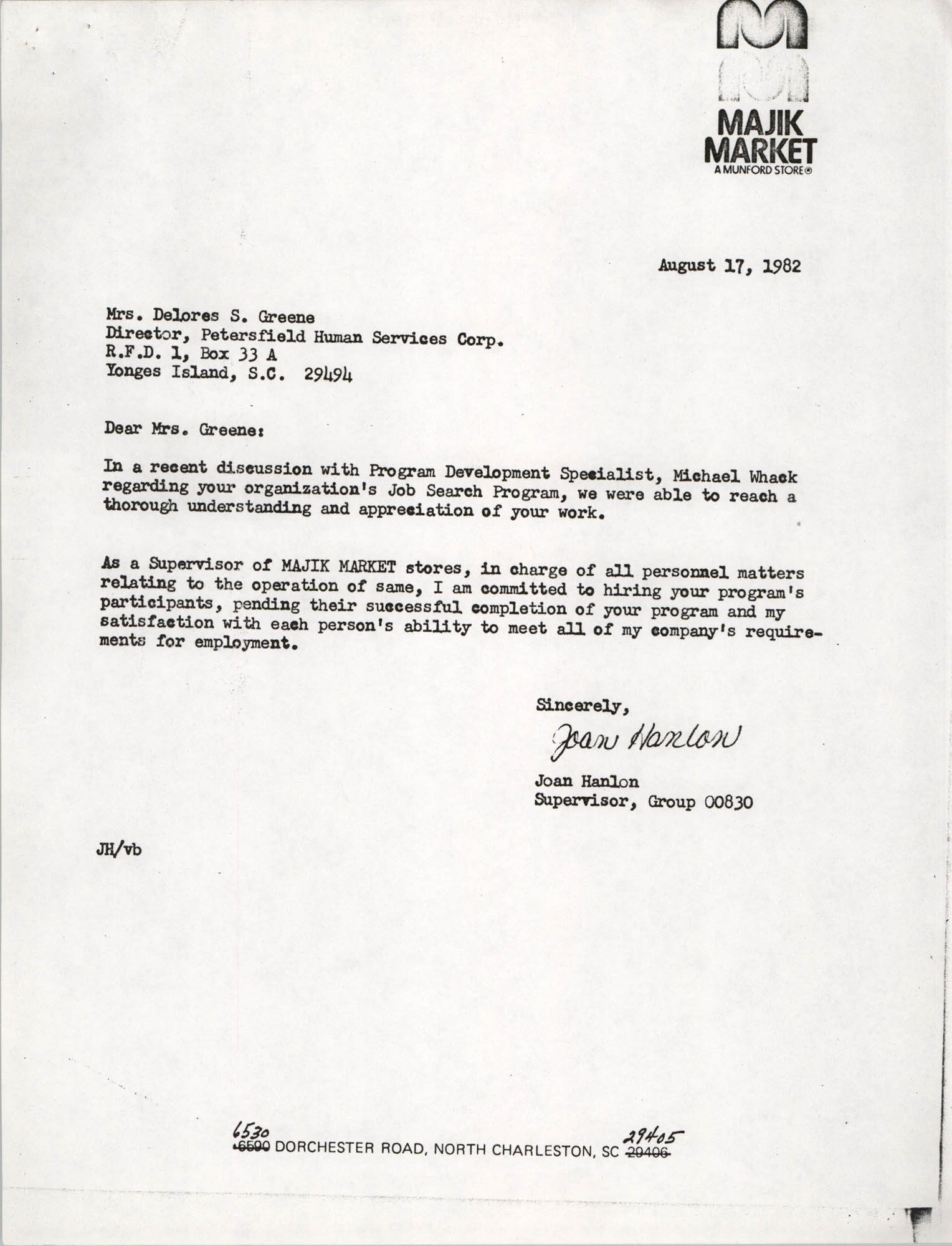 Letter from Joan Hanlon to Delores S. Greene, August 17, 1982
