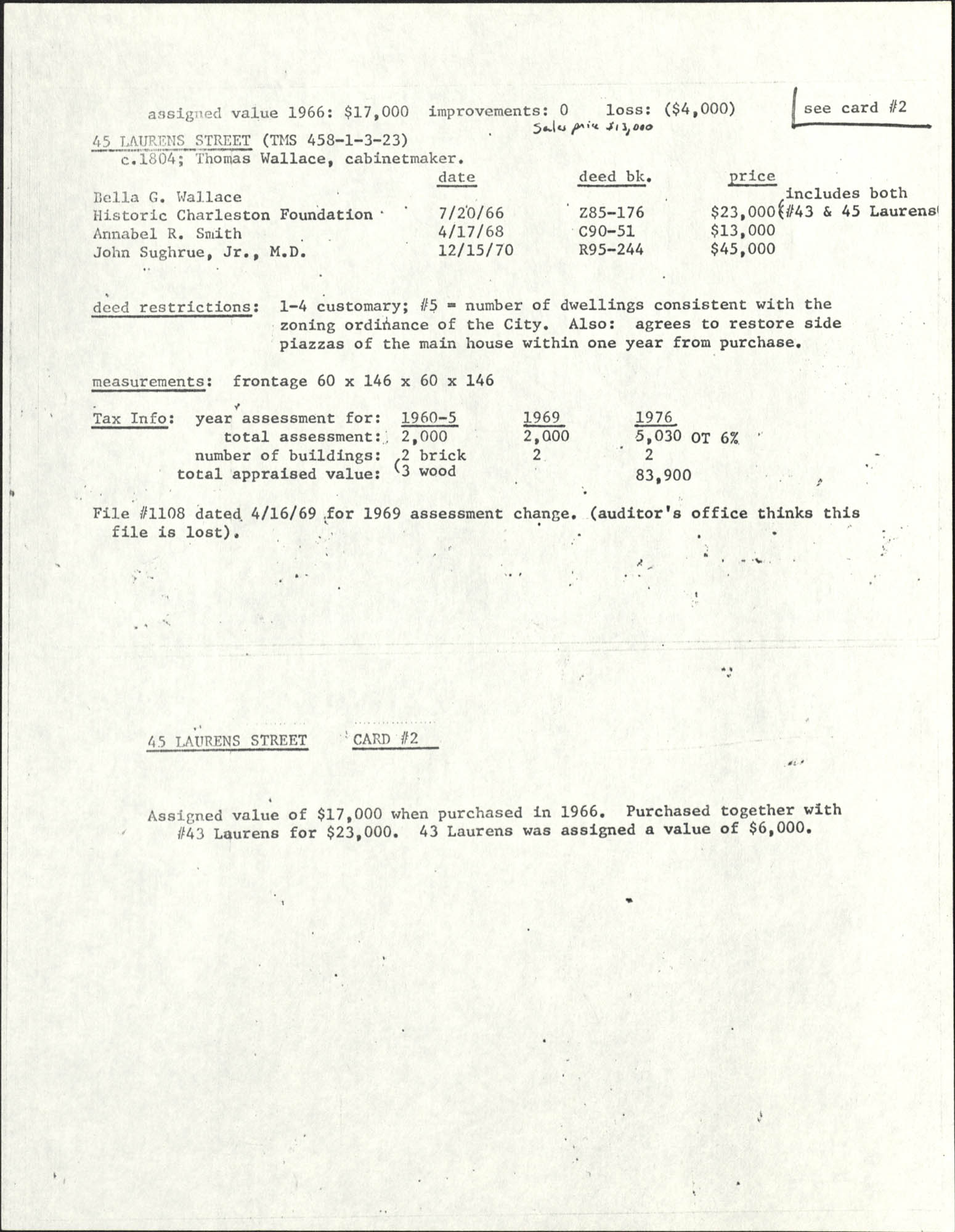 Deed records for 45 Laurens Street