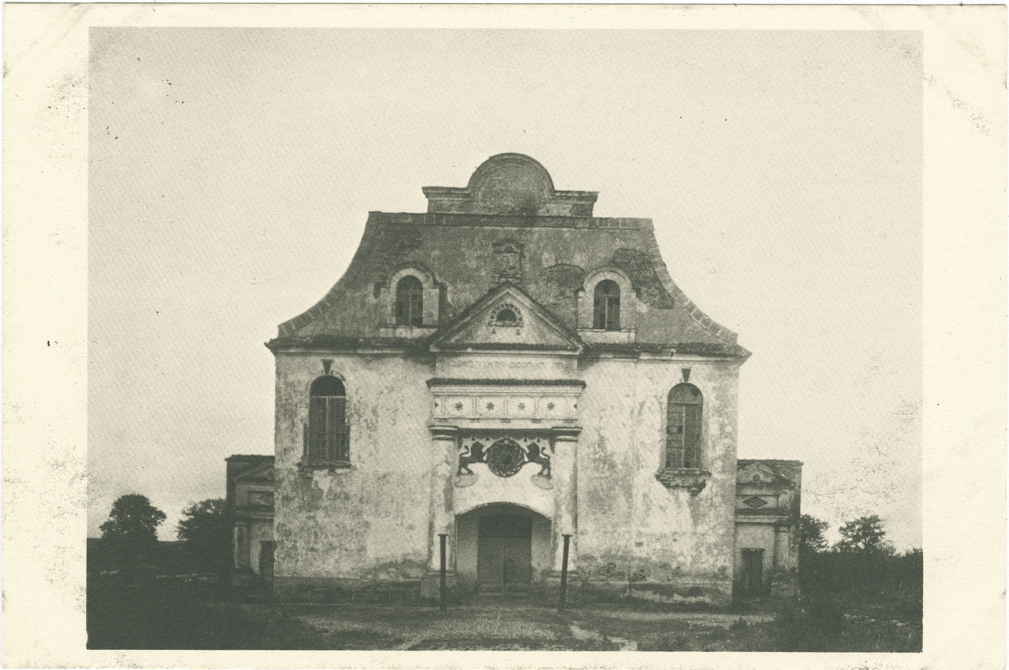 The synagogue in Orla, Białystok province.