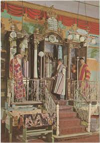 ירושלים - בבית כנסת בוכרי / Jerusalem - a Bukharian synagogue