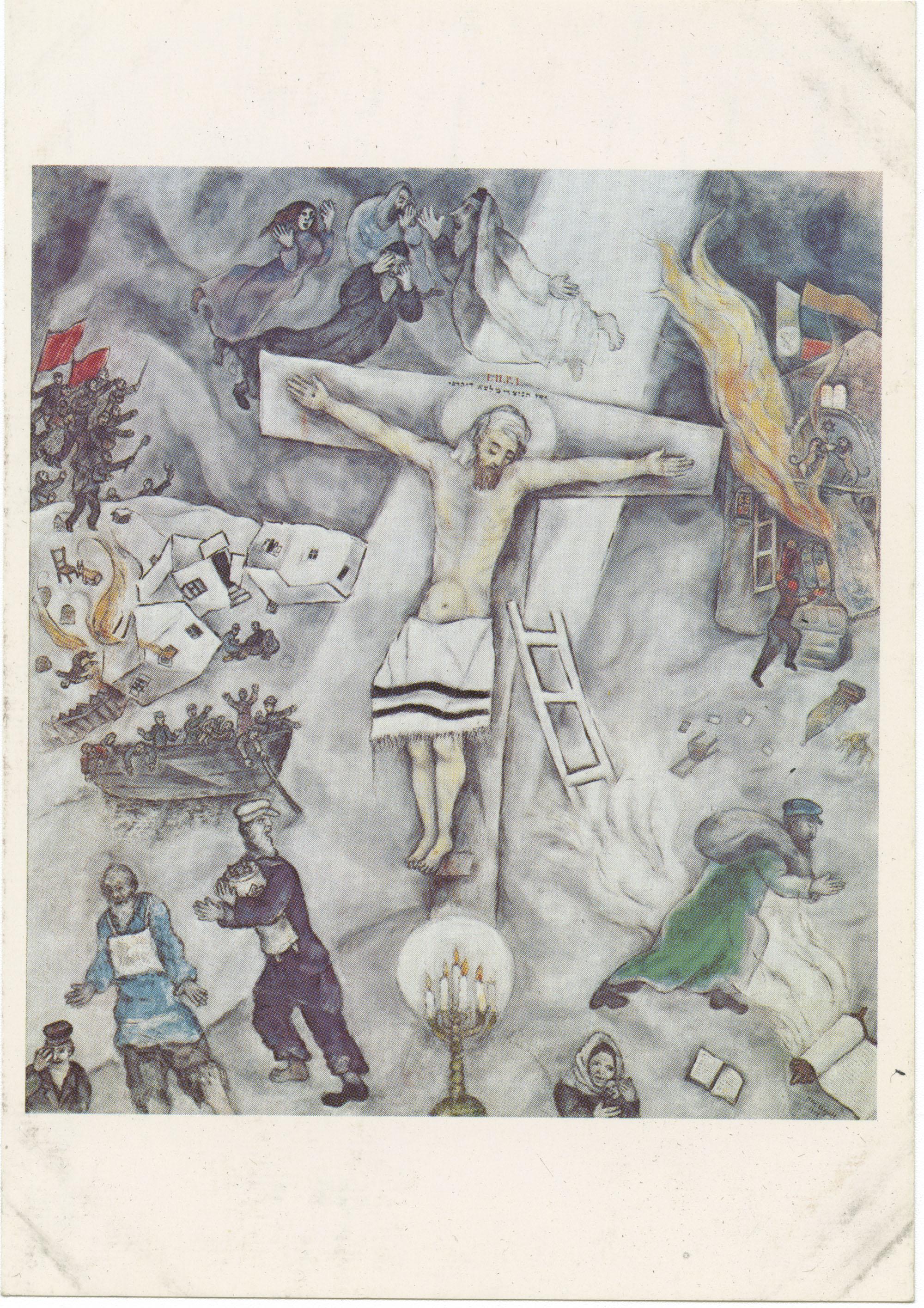 Marc Chagall (1887- ). White Crucifixion, 1938.
