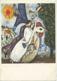 Chagall - Les fiancés à la Tour Eiffel / The Fiances at the Eiffel Tower. 1938-1939.