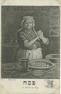 Les Boulettes de Pâque / פסח