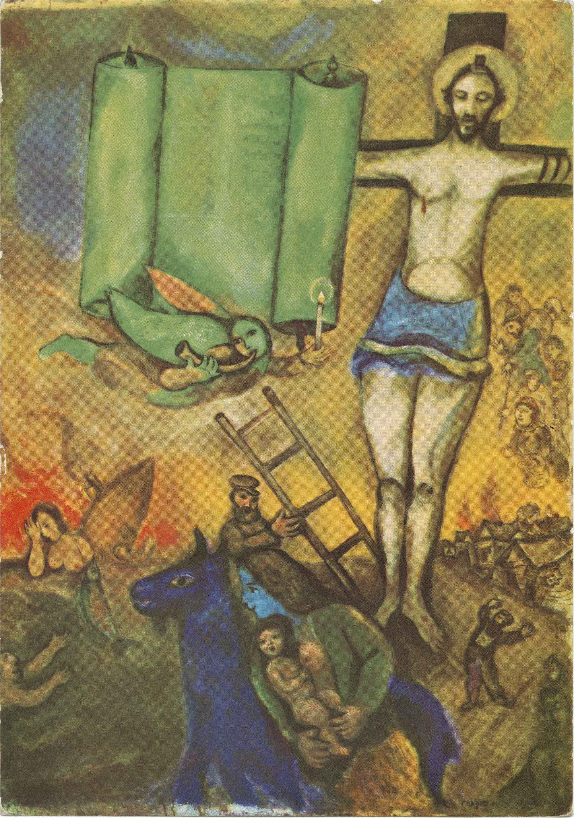 Marc Chagall. Crucifixion en jaune / Crucifixion in yellow.