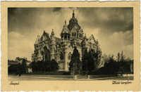 Szeged. Zsidó templom.