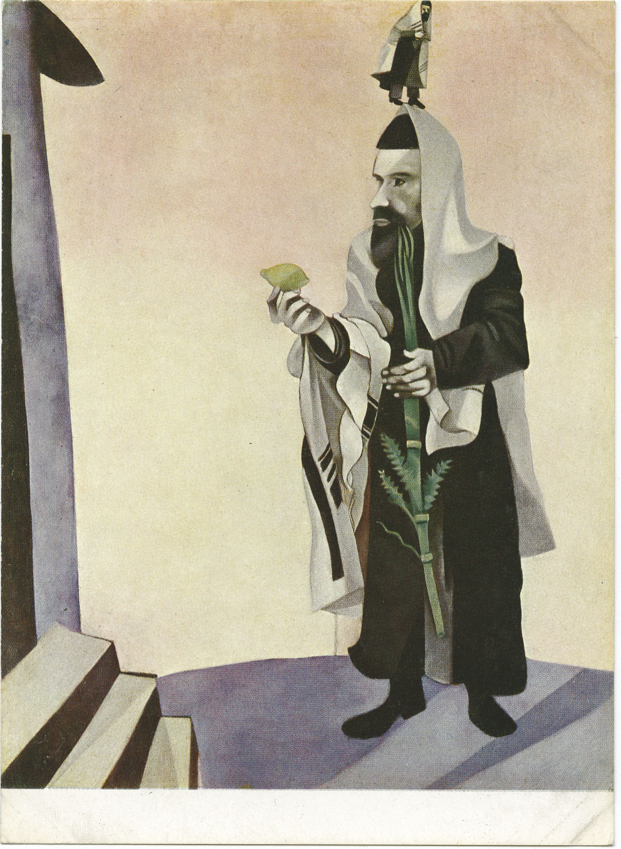 Marc Chagall, geb. 1887. Festtag (Rabbiner mit Zitrone), 1914.