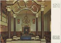 ירושלים, היכל שלמה, בית הכנסת / Jerusalem, Hechal Shlomo, the synagogue