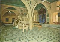 צפת, בית הכנסת הצדיק הלבן ומקום קבורתו / Safad,