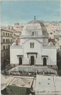 Alger - La synagogue