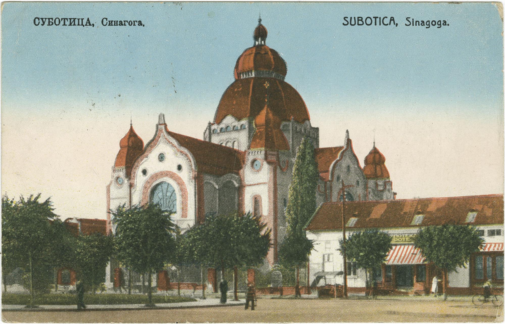 Суботица, синагога. / Subotica, Sinagoga.