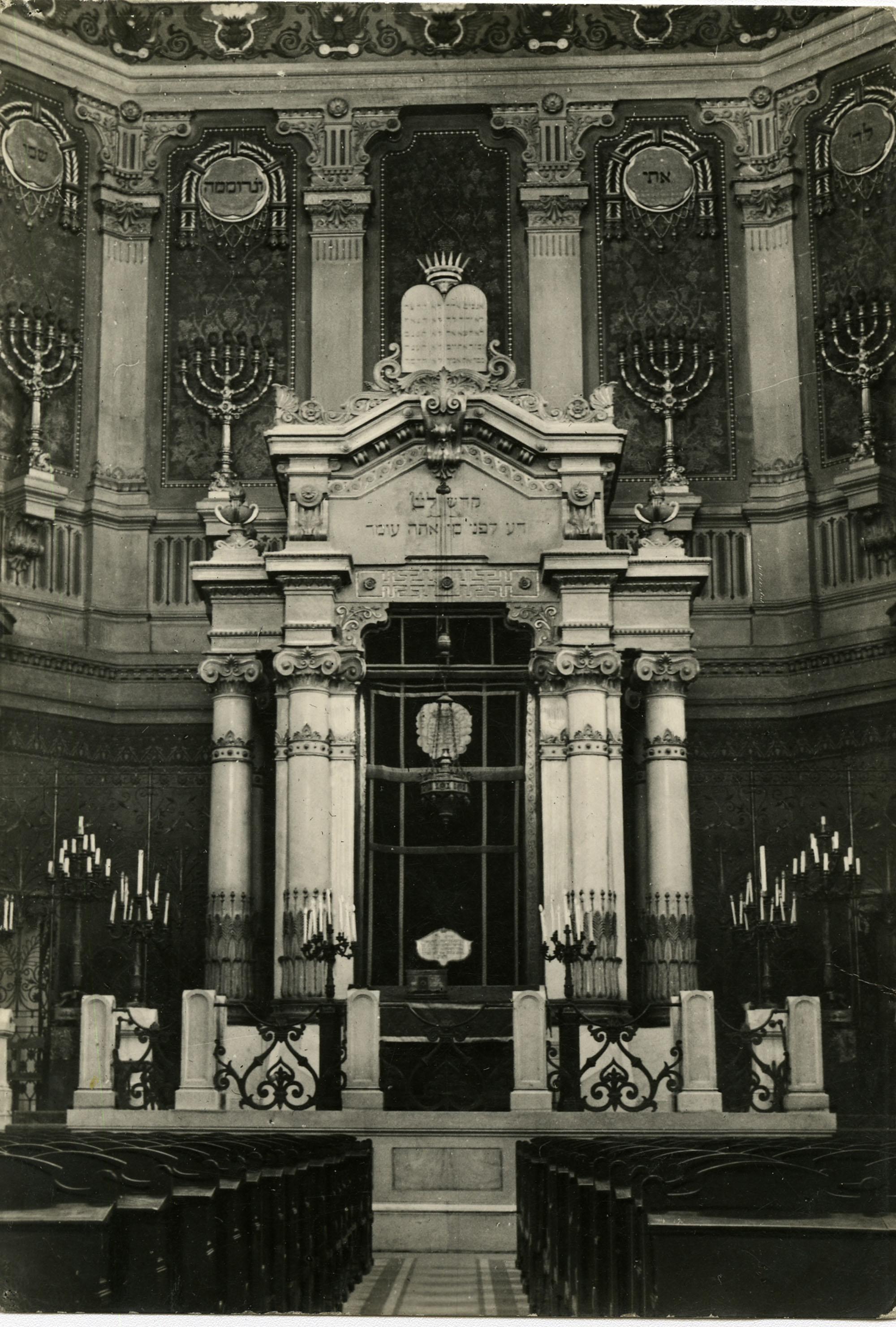 Interno del Tempio Israelitico di Roma