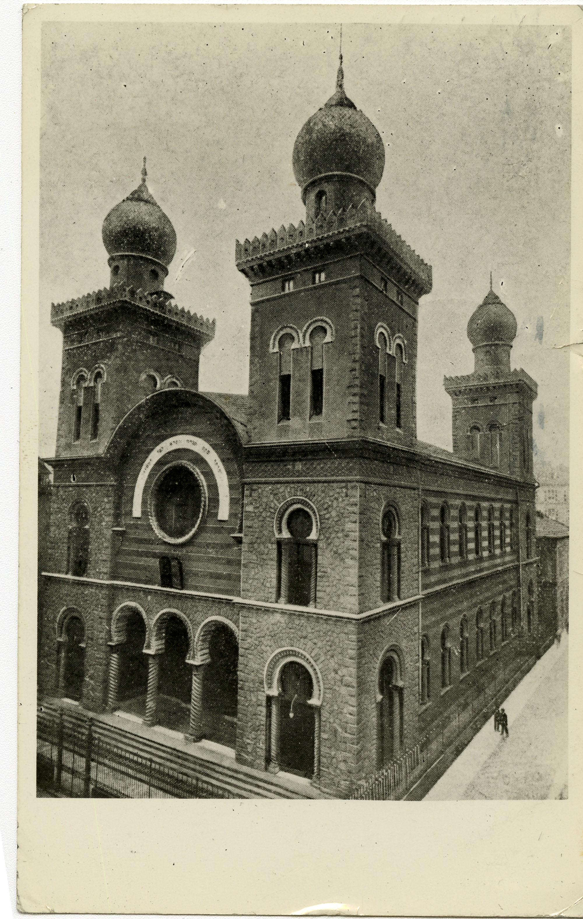Tempio Israelitico di Torino