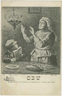 La Bénédiction des lumières le vendredi soir à l'entrée du sabbat / שבס
