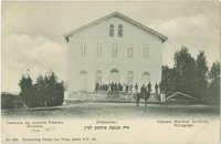 Синагога въ колоніи Ришонъ Ле-ціонъ / בית הכנסת בראשון לציון / Colonie Rischon Le-Zion. Synagoge.