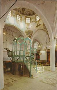 צפת - בית הכנסת אבוהב / Safad - Abuhab ancient synagogue