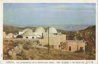 Meron, the synagogue of R. Simon bar Johai / מירון, בית הכנסת של ר' שמעון בר יוחאי