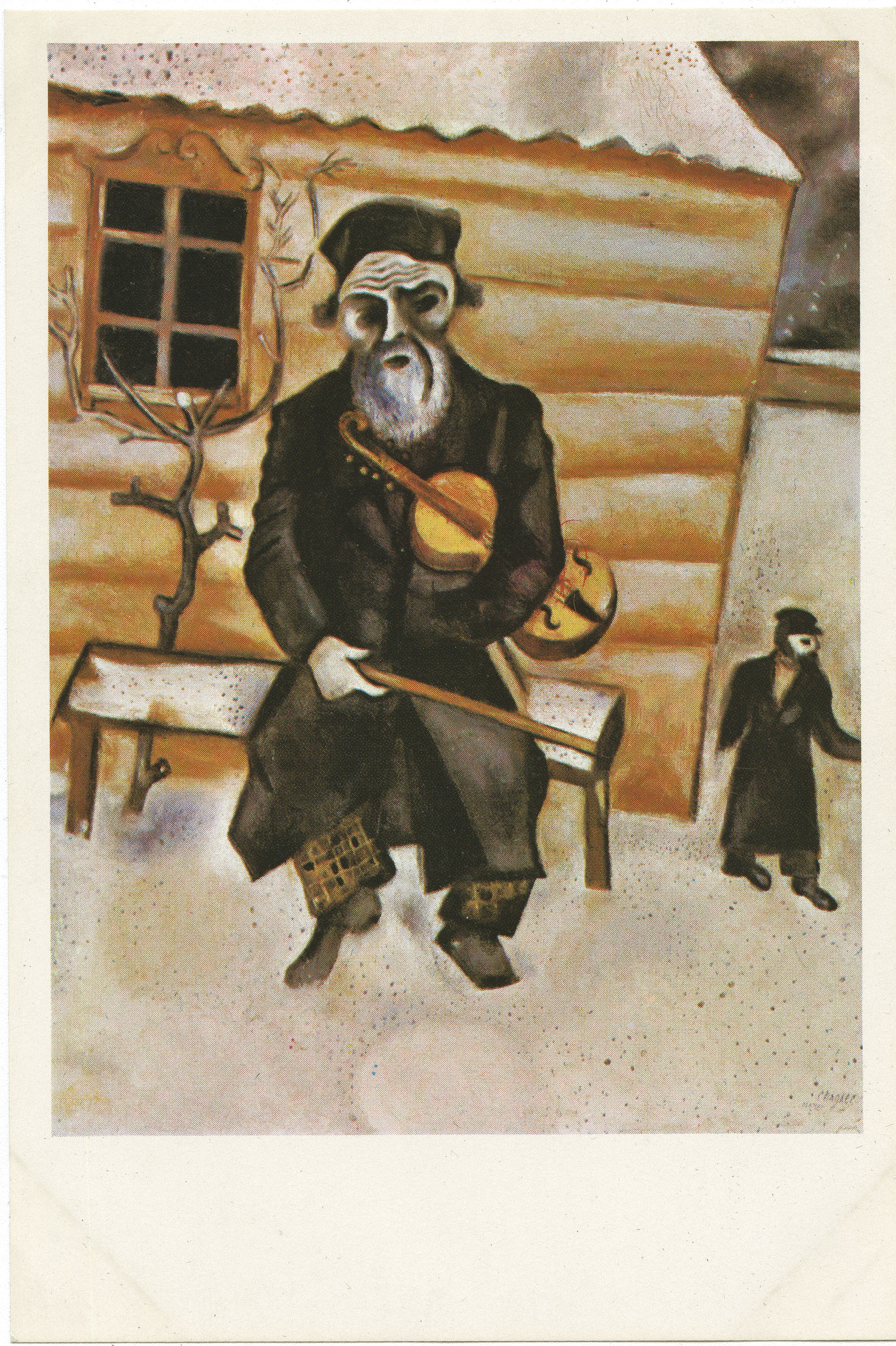 Marc Chagall (Russian, 1887/89- ). Violinist in the Snow.