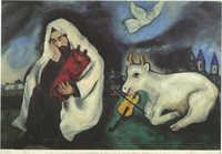 Marc Chagall, b. 1887 - Solitude, 1933 / מארק שאגל, נ. 1887 - בדידות