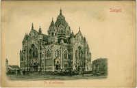 Szeged. Az uj Zsinagoga.