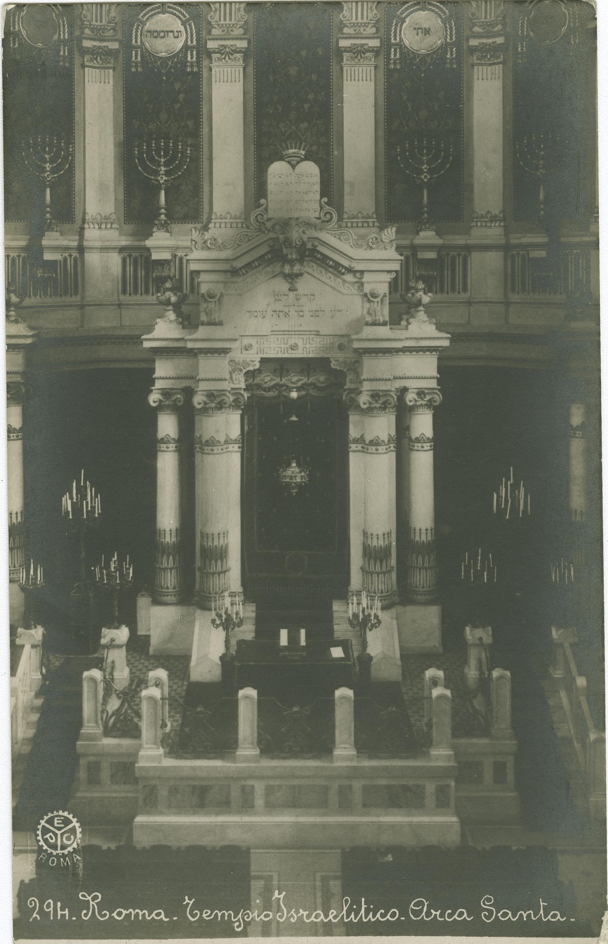 Roma. Tempio Israelitico. Arca Santa.