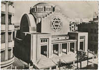 Tunis - La Synagogue