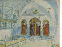 Marc Chagall, 1887. Synagoge-interieur te Sáfad, 1931 / Synagoge-interior / Intérieur d'une synagogue / Synagoge-interieur