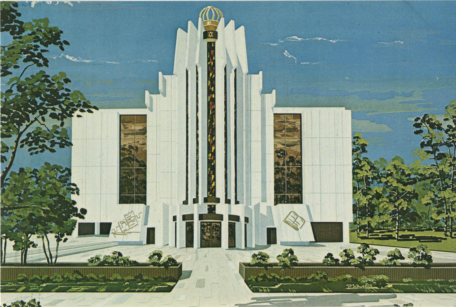 בית הכנסת הגדול בירושלים / Jerusalem Great Synagogue
