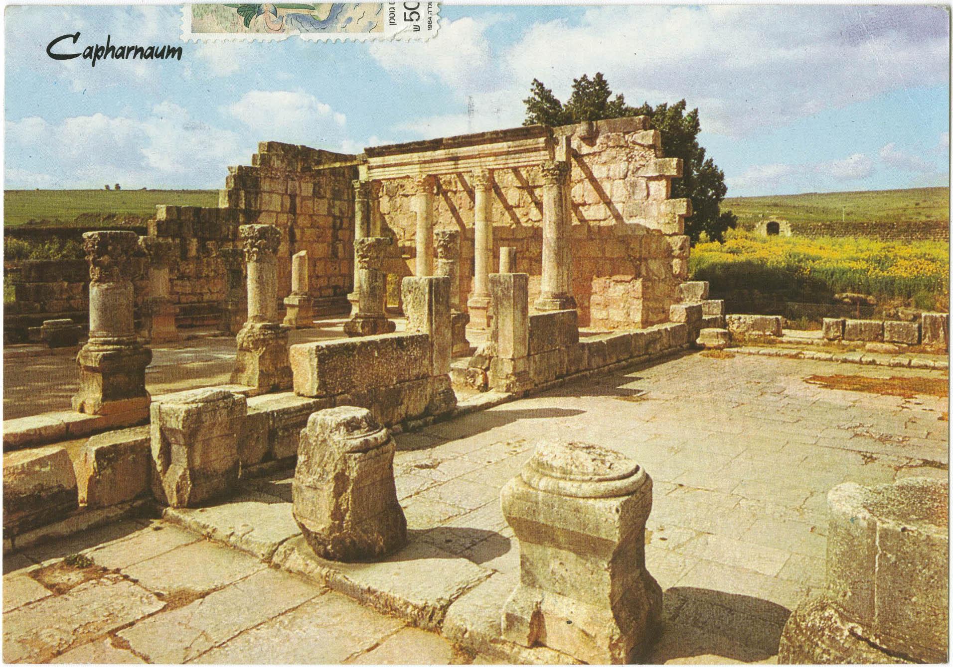 כפר נחום, שרידי בית הכנסת העתיק / Capharnaum, ruins of the ancient synagogue / Capharnaum, ruines d'une ancienne synagogue / Capharnam, Ruinen einer alten Synagoge