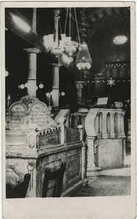 [Ben Ezra Synagogue, Cairo]