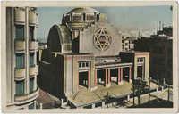 Tunis - La Synagogue