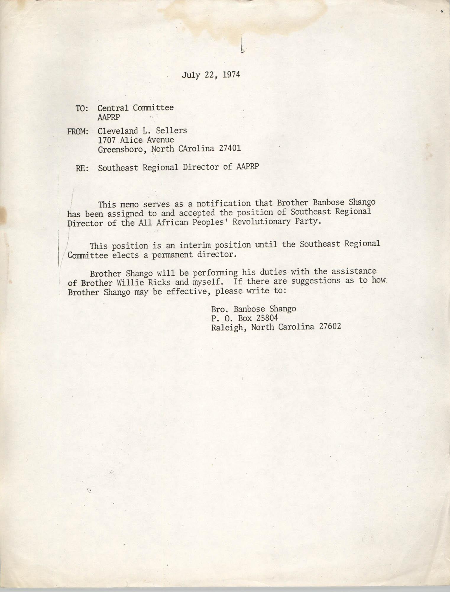 Memorandum from Jan Bailey, August 16, 1974