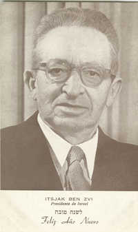 Itsjak Ben Zvi, Presidente de Israel