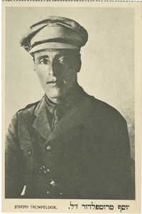 Joseph Trumpeldor / יוסף טרומפלדור ז''ל