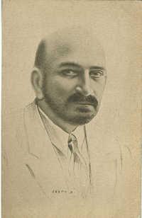 ח. ווייצמן