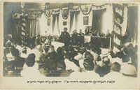 אספת הנבחרים הראשונה ליהודי א''י, ירושלם כ''ה תשרי תרפ''א