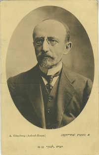 A. Ginzberg (Achad-Haam) / (א. גינזברג (אחד-העם