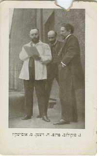 נ. סוקולוב, פרופ. ח. ויצמן, מ. אוסישקין
